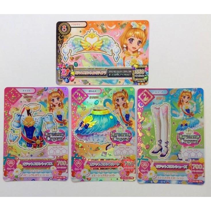 Aikatsu 偶像學園 卡 卡童話故事系列大空明里天鵝湖套裝組加贈卡貼