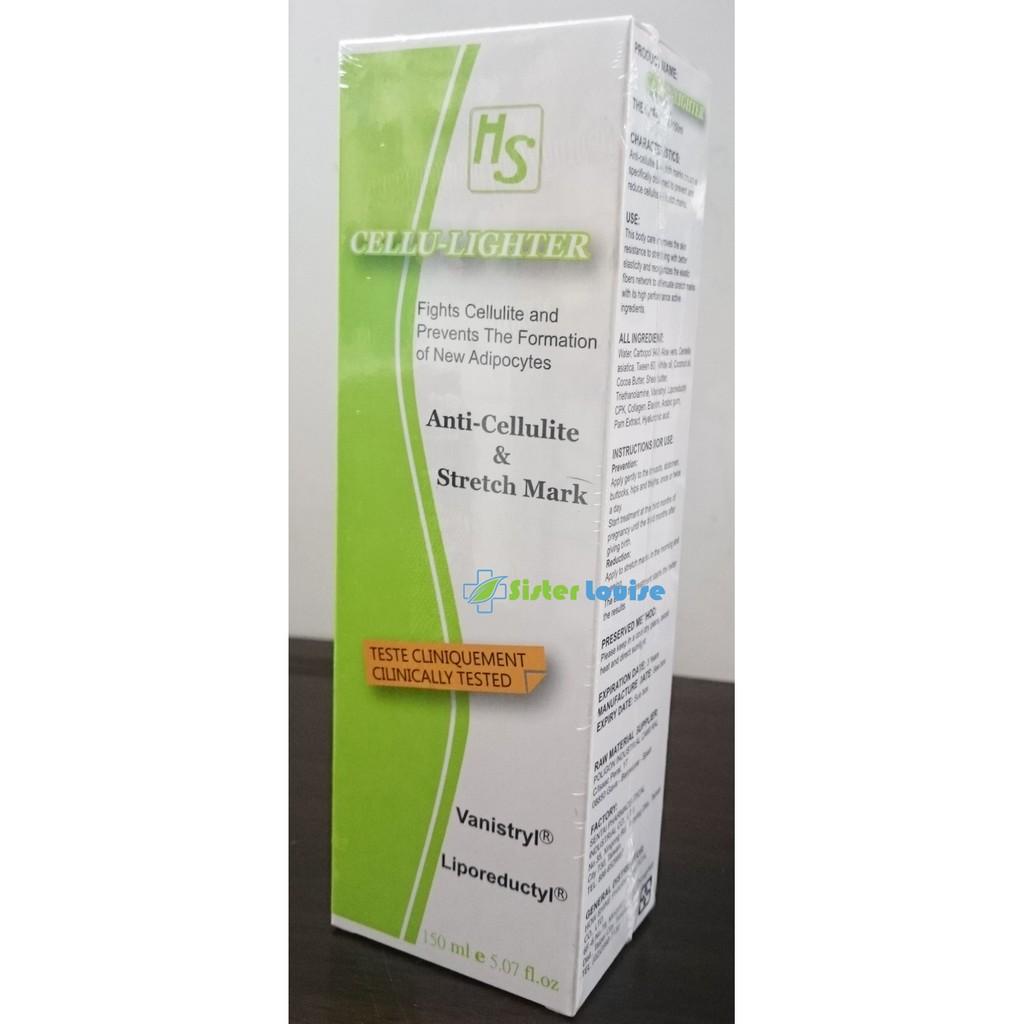 美脂紋除紋霜150g 專利除紋彈力素Vanistryl ®、專利更新精華素Liporedu