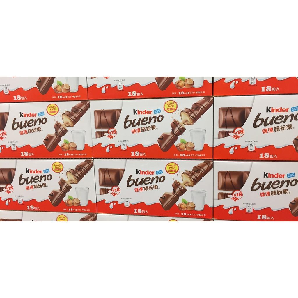 好市多 Kinder Bueno 健達繽紛樂巧克力(43g 18 入)