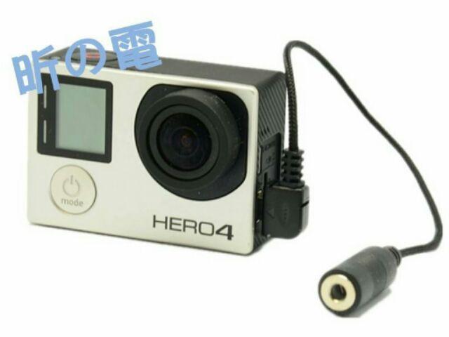 ~昕之電~GoPro Hero 4 3 3  3 5mm Mic Adapter 麥克風轉