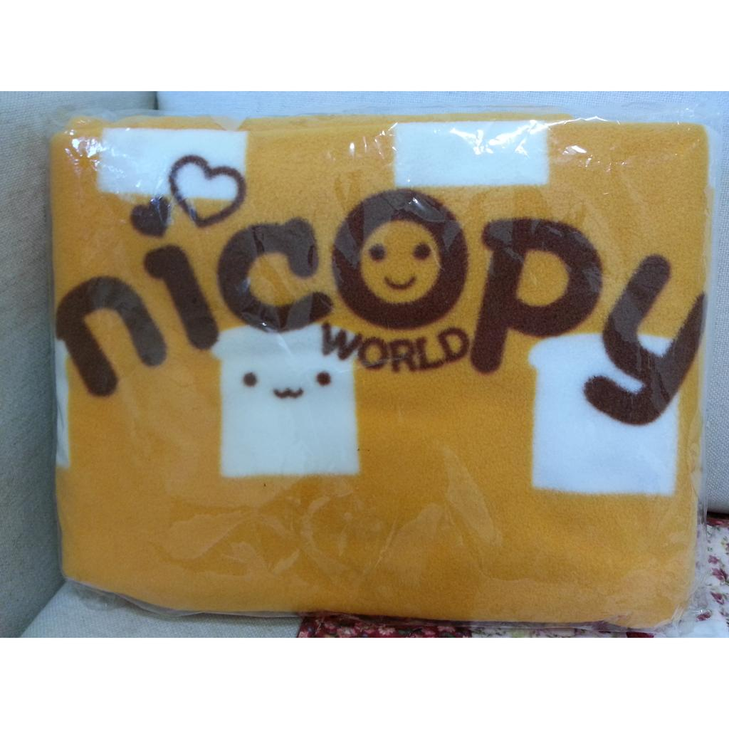 ~降價~Nicopy 搖粒絨刷毛毯麵包系列黃色