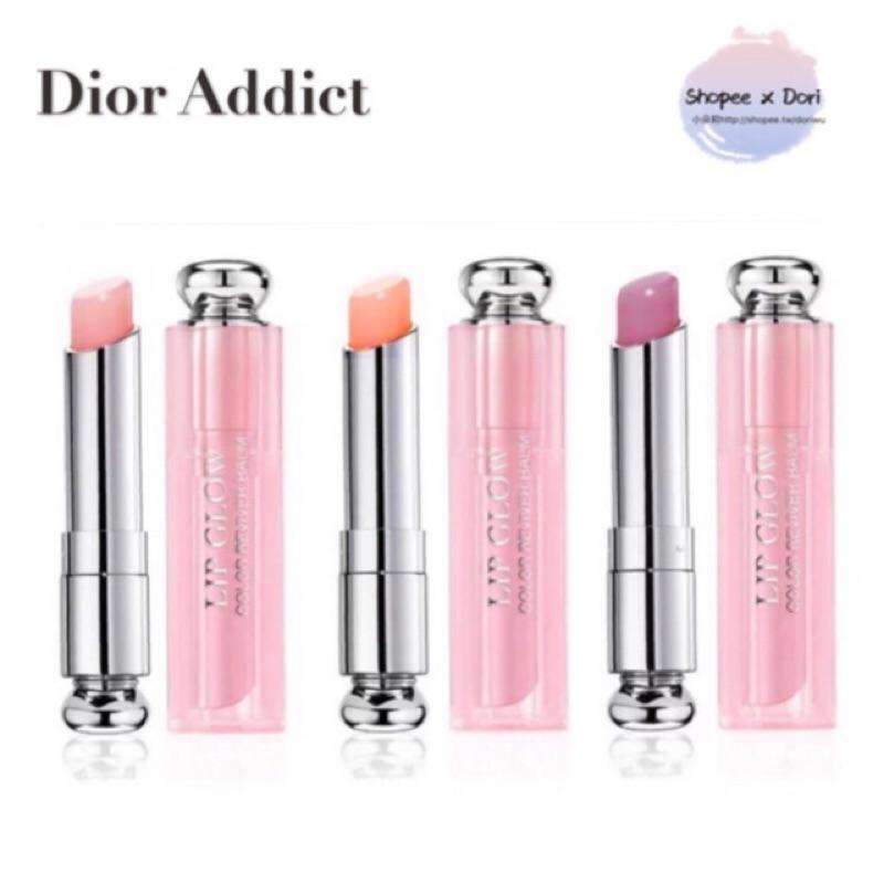 Dior 迪奧粉漾魅惑變色潤唇膏專櫃正品Dior 3 5G 滋潤保濕持久護唇膏001 粉色