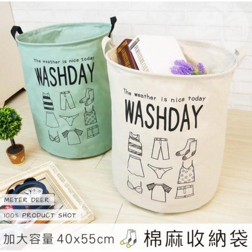 居家雜物收納袋洗衣籃加大容量防潑水衣物 款可折疊壓縮玩具整理箱簡約風格置物圓桶棉麻手提車用