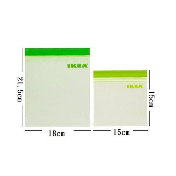 IKEA  ISTAD 食物保鮮袋小物分類收納袋60 件裝夾鏈袋 於冷凍庫可反覆