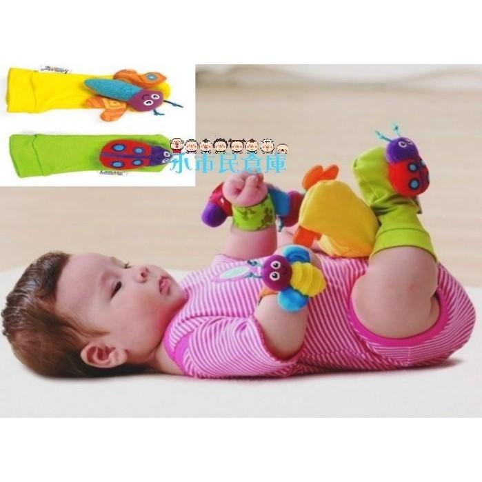小市民倉庫Lamaze 拉梅茲寶寶響鈴襪子搖鈴腳套襪子搖鈴玩具寶寶玩具益智安撫玩具瓢蟲蜜蜂