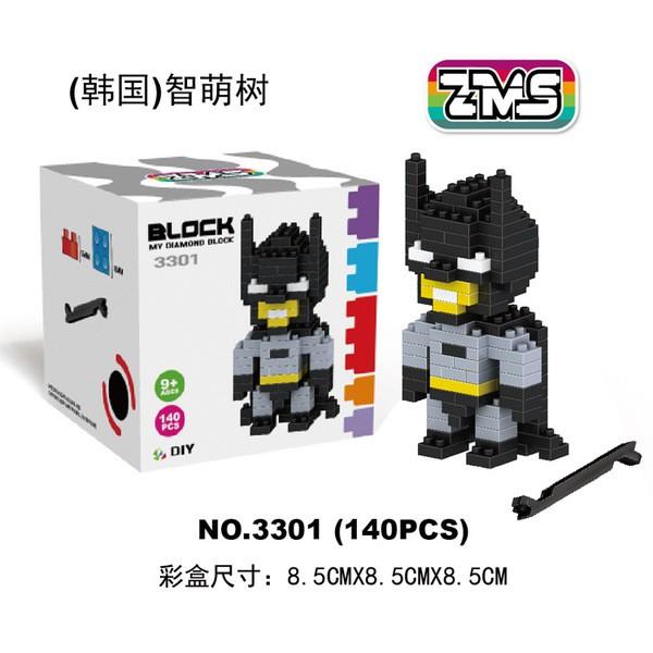 迷你拼裝組裝積木拼圖益智小積木幼稚園玩具學校 生日 3D 立體積木微型積木非樂高LEGO