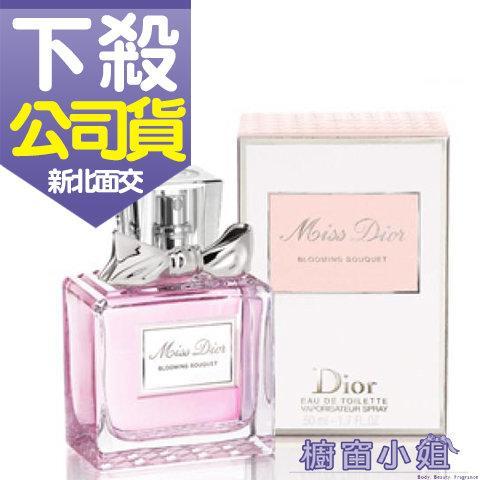 ~櫥窗小姐~Miss Dior Blooming Bouquet 花漾迪奧女性淡香水50M