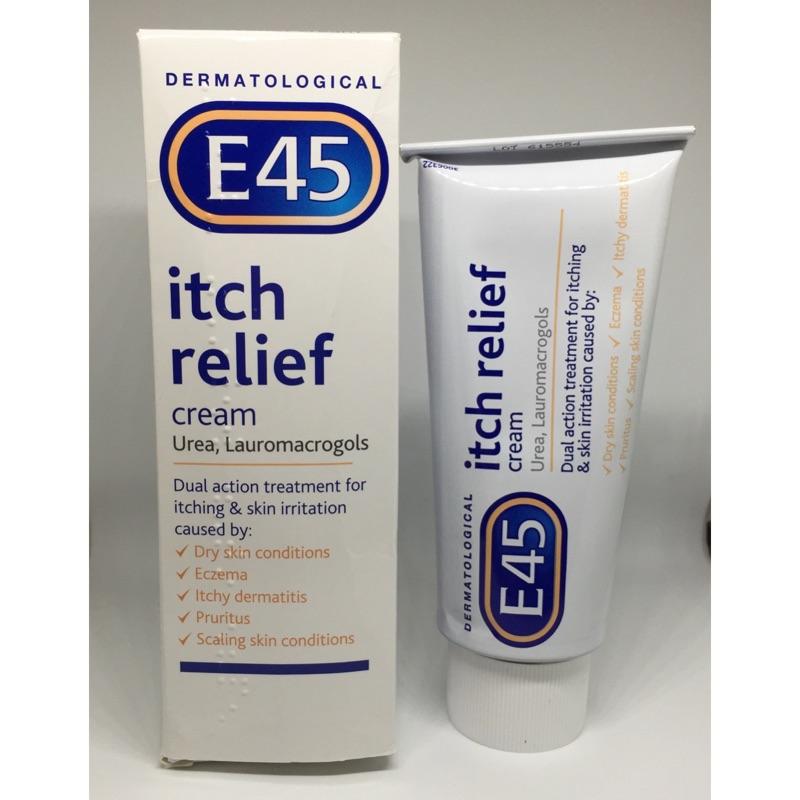 英國直送E45 itch relief 舒緩止癢乳霜100g ,遠離任何皮膚不適!