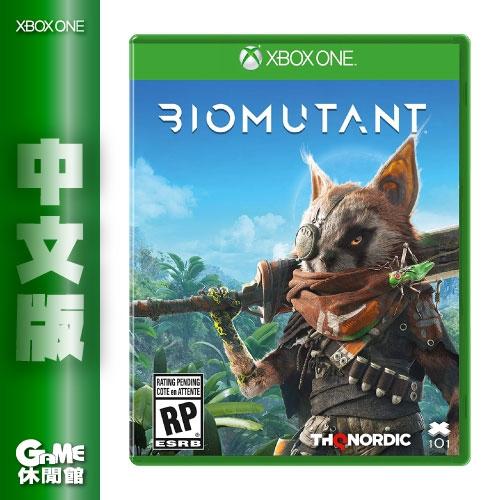 XBOX ONE《生化變種 Biomutant》國際中文版(支援XBOX SERIES X)【預購】【GAME休閒館】