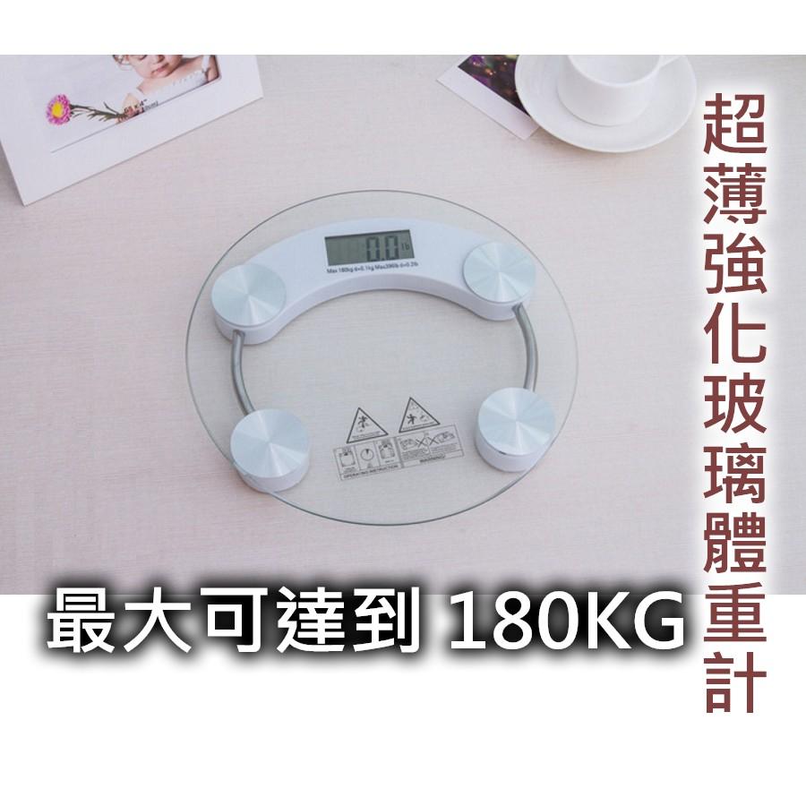 ( )強化玻璃體重計超薄款體重秤透明輕巧迷你超薄省空間180kg