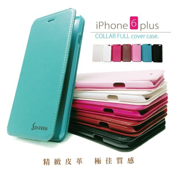 iPhone 6 plus ~PCI005 ~精緻皮革掀蓋手機殼收納女王