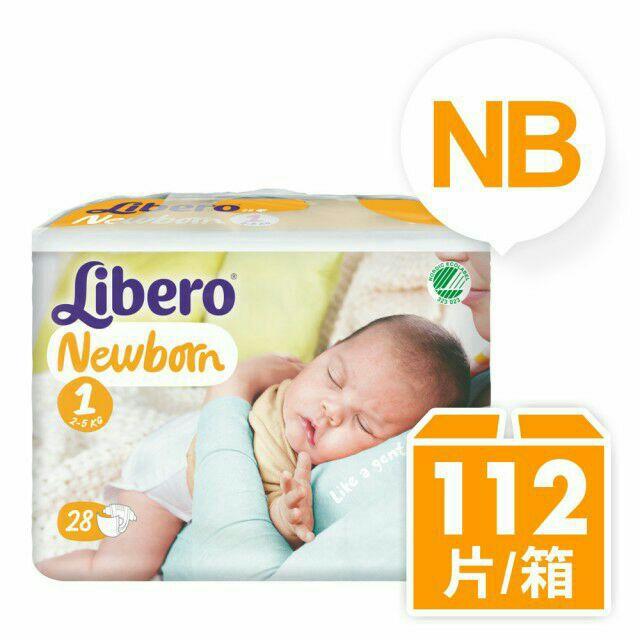 ~二月 ~新包裝麗貝樂1 號NB 號2 5 KG 28 片
