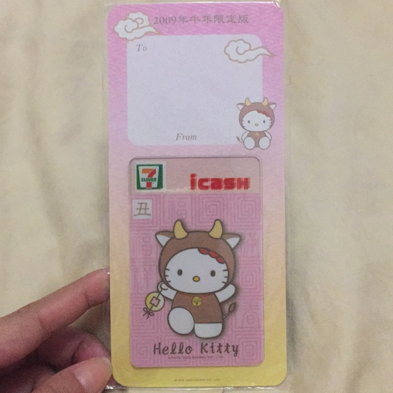Hello Kitty 牛轉乾坤icash