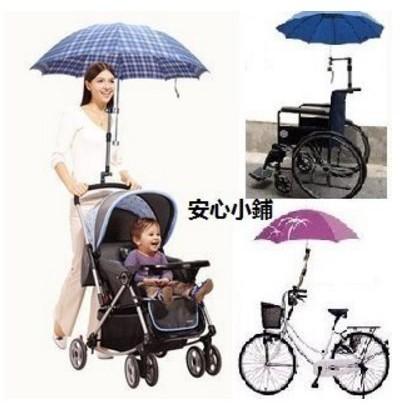 安心小鋪~D14 ~萬能傘架婴儿推车专用遮阳雨伞支架太阳伞支架直行車傘架雨傘支架輪椅傘架萬