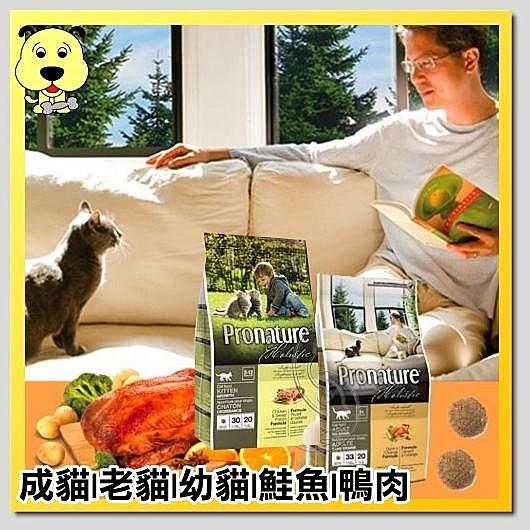 ~幸福培菓寵物~創鮮~幼貓成貓雞肉火雞鮭魚火雞老貓0 34kg 送 金50 元