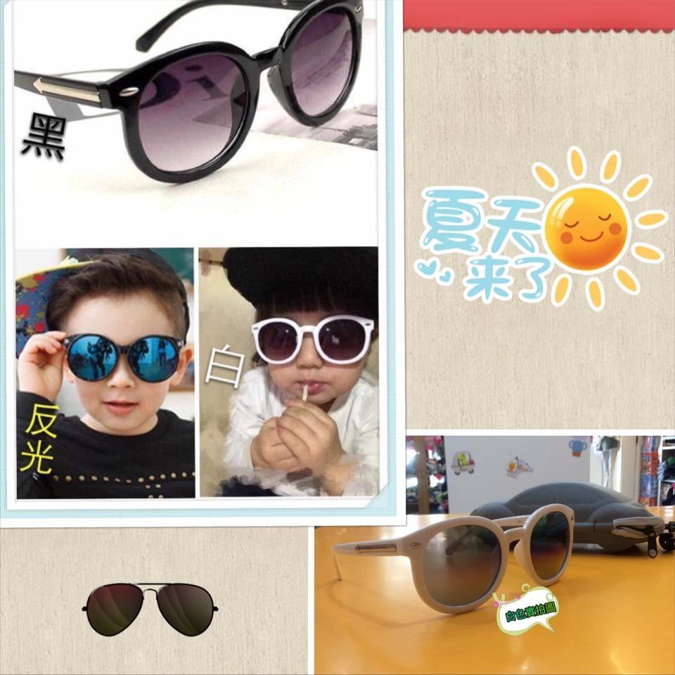 兒童盒裝墨鏡太陽眼鏡
