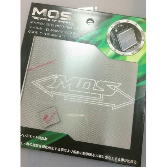 MOS 部品SMAX S MAX 155 不銹剛水箱網保護網