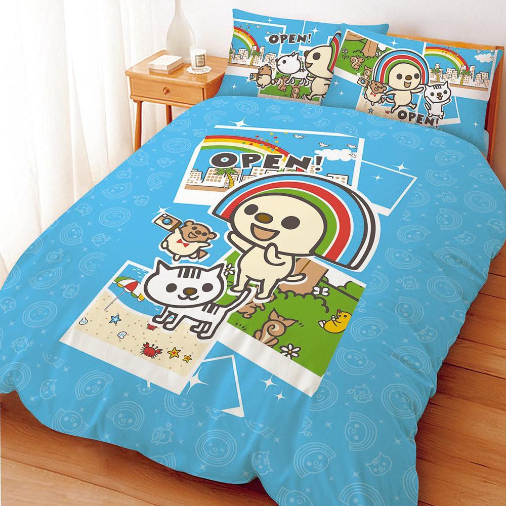 OPEN !郊遊趣系列單人雙人床包薄被套涼被兩用被