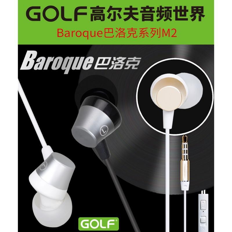GOLF Baroque M2 巴洛克線控耳機入耳式立體聲M3 爵士線控耳機入耳式立體聲