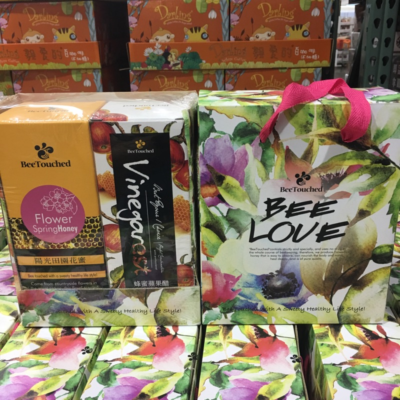 蜜蜂工坊蜂蜜與果醋 700 公克500 毫升蜂蜜蘋果醋陽光田園花蜜Costco 好市多11