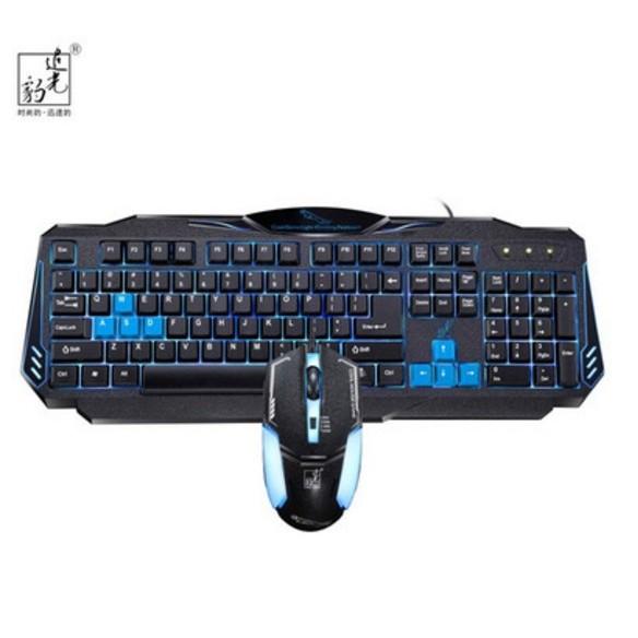 ~追光豹~電競夜光背光遊戲鍵盤滑鼠組