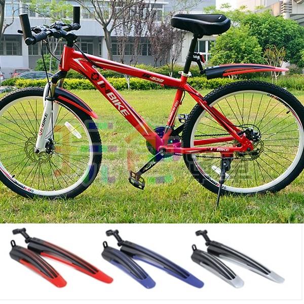 ~彩色擋泥板~快拆型 款腳踏車越野車登山車公路車單速車折疊車土除