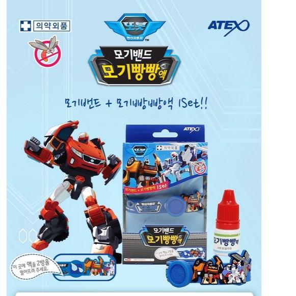 韓國ATEX 防蚊手環補充液防蚊手環機器戰士變形金剛蚊子戶外郊遊登山保護兒童CARBOT
