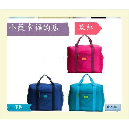 買一送一卡套 防水尼龍折疊式旅行收納包旅行包旅遊收納袋男女衣服整理袋另售護照夾證件夾長夾大