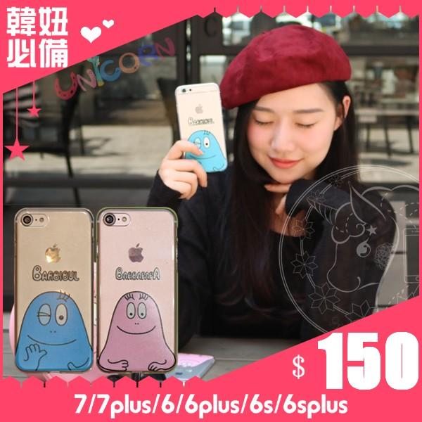 透明泡泡先生家族兩款全包軟殼~TR10602020 ~Unicorn 手機殼~