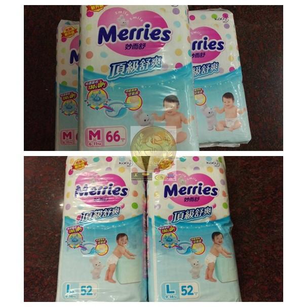 中Merries 妙而舒 乾爽M66 片L52 片