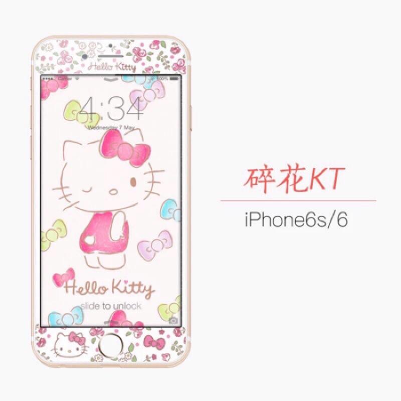 ❤️彩膜全屏全覆蓋鋼化膜Kitty iPhone6 Plus 鋼化