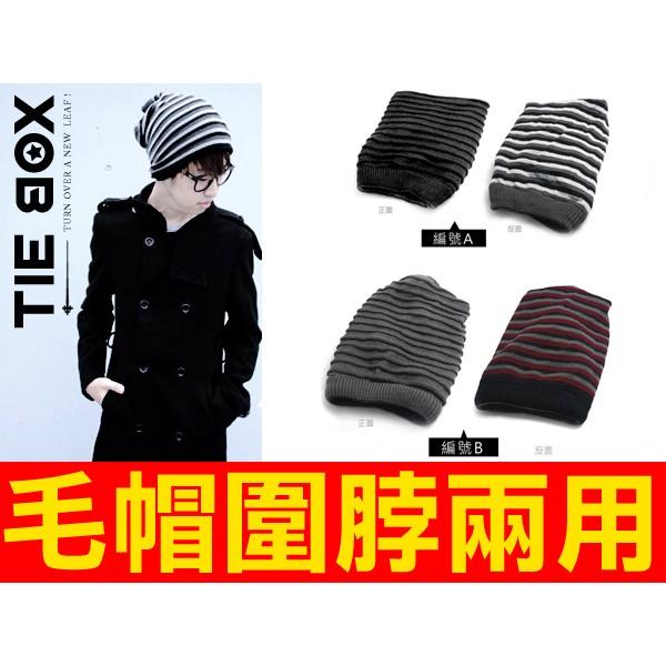 ~韓國首爾風格兩用~毛帽圍脖~潮流街頭款保暖~個人風格~N318
