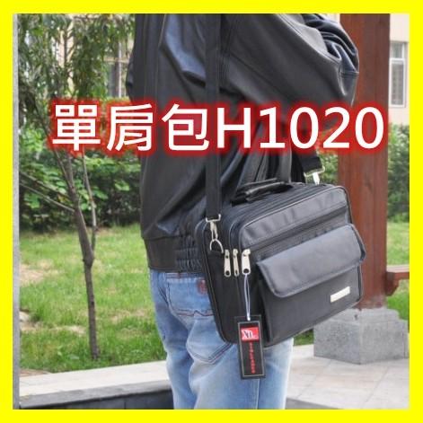 橫款男士單肩包H1020 休閒 單肩包斜跨包手提包男士背包生日百搭 側包 O10