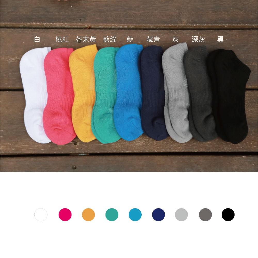 ~Manji 襪子專賣~3 雙入毛巾厚底網狀透氣船型襪氣墊襪慢跑襪休閒襪氣墊減壓透氣排汗足
