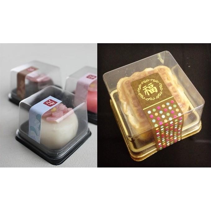 50 套黑底金底透明塑膠包裝盒吸塑盒天地蓋中秋月餅包裝盒~F21 ~~F24 ~鴨鴨小舖