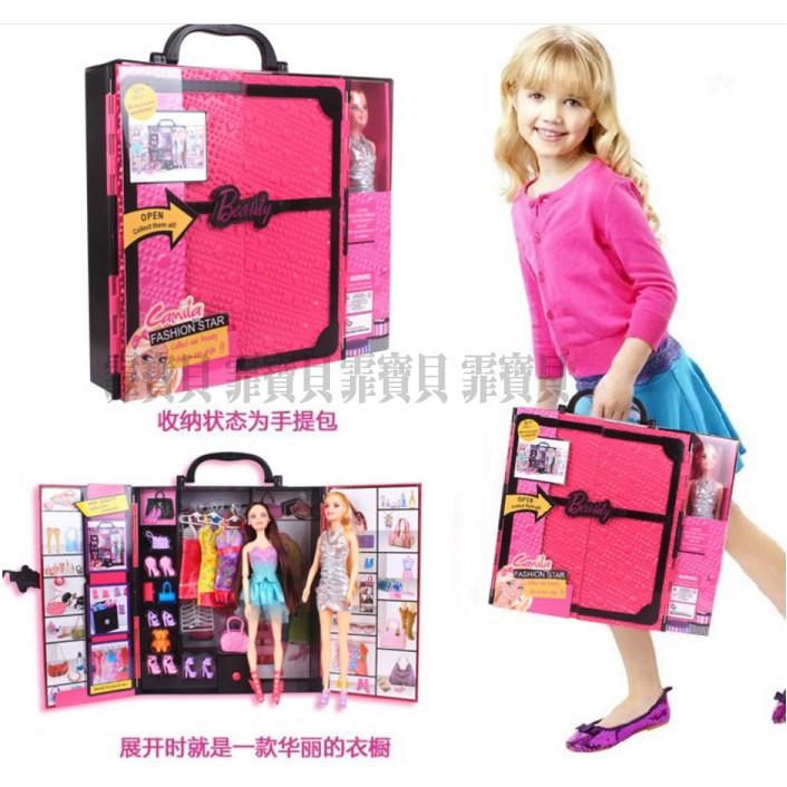 卡蜜拉相容芭比夢幻衣櫥手提禮芭比娃娃套裝女孩辦家家酒換裝大 兒童
