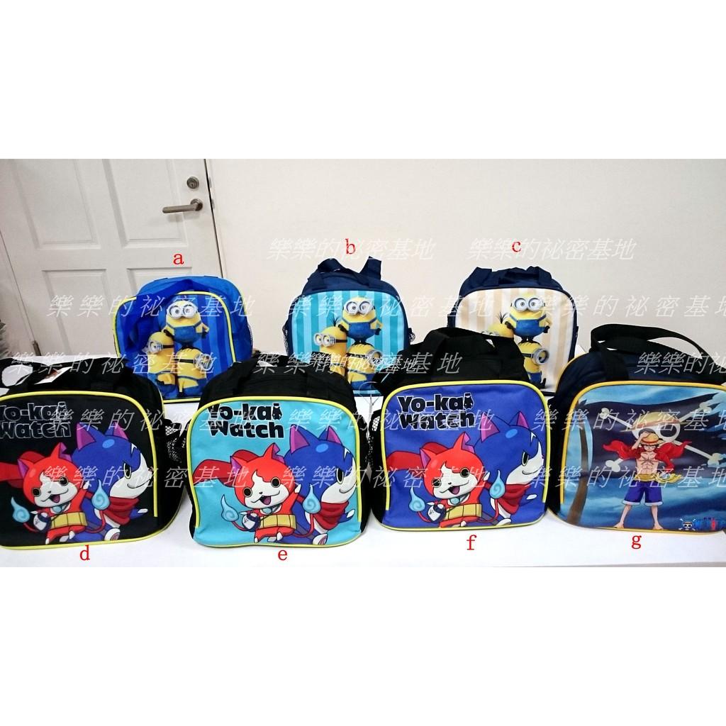 兒童便當袋餐袋妖怪手錶便當袋海賊王便當袋小小兵便當袋飯盒袋午餐袋兒童手提包~樂樂的祕密地~