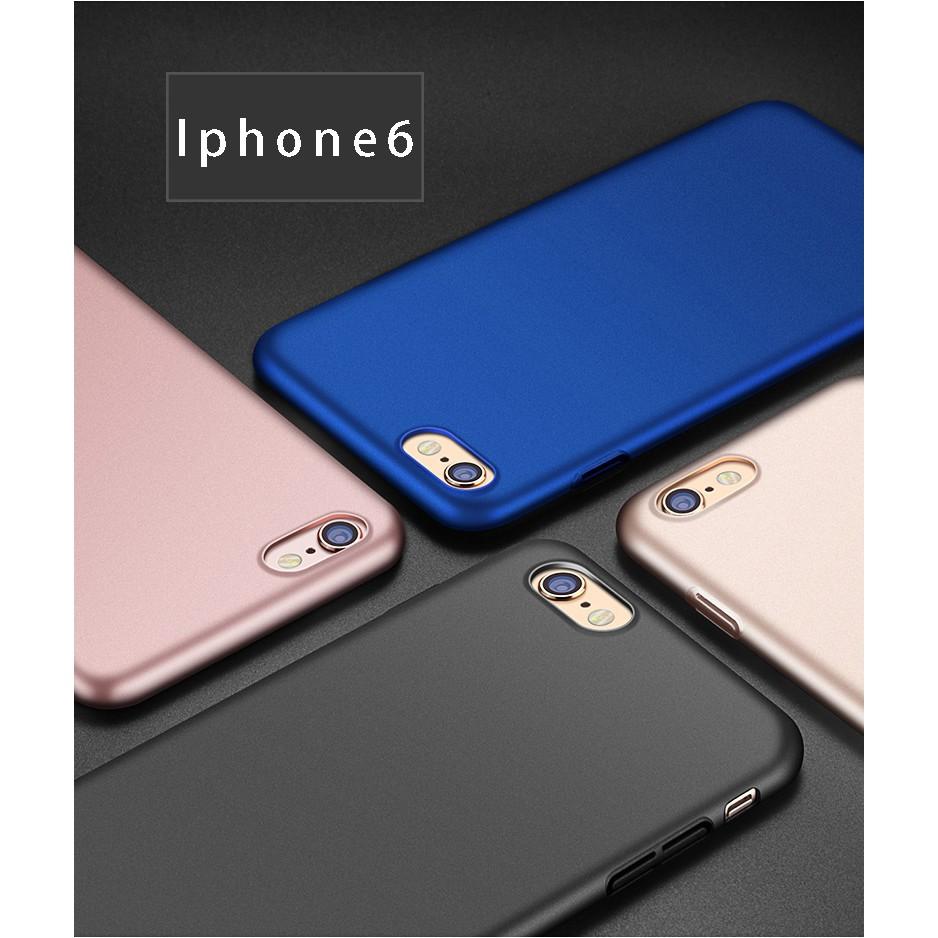 圖拉斯蘋果6 6s 手機殼iPhone6 6s 手機套超薄磨砂硬殼全包防摔5 色