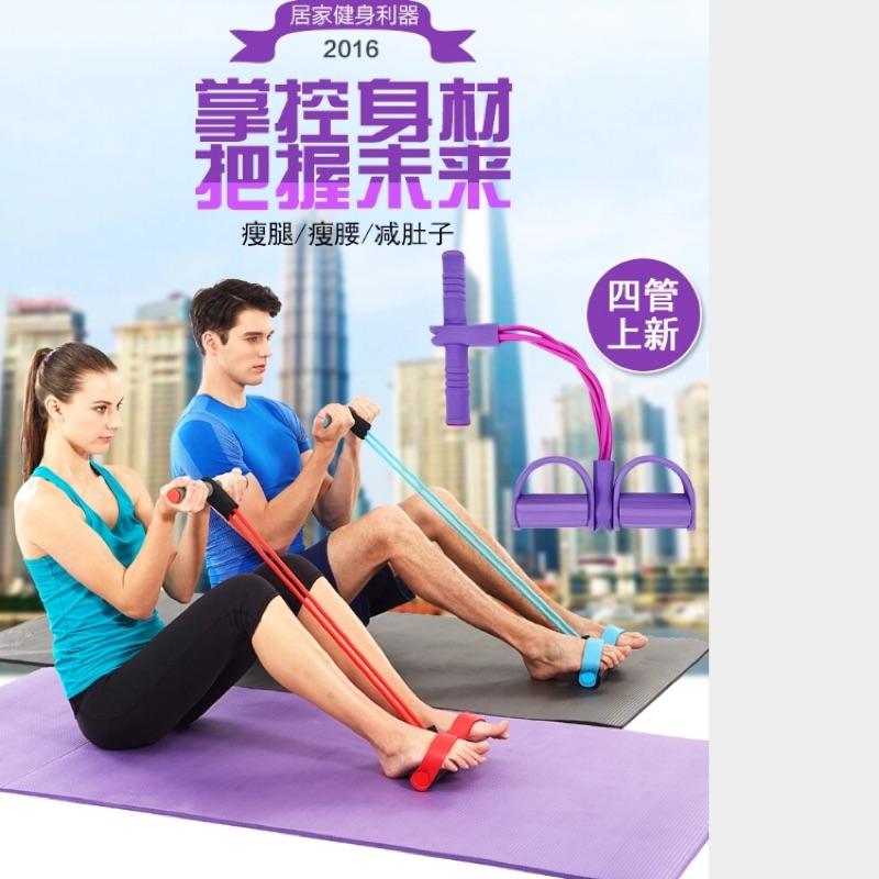 輕鬆在家減肥練肌肉健身健康減重cp 高的減肥利器人魚線翹臀蝴蝶袖線條曲線美不是夢