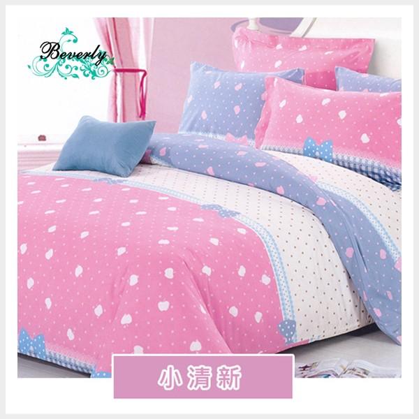 ~小清新~柔絲絨 製~單人雙人加大床包、涼被薄被兩用被套~