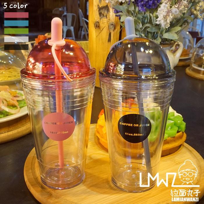 ~AC ~韓國 學生潮塑料情侶男女隨手杯水杯雙層吸管 咖啡奶茶杯子