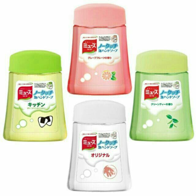 ~ ~ Muse 自動洗手機感應式泡沫 給皂機 補充罐