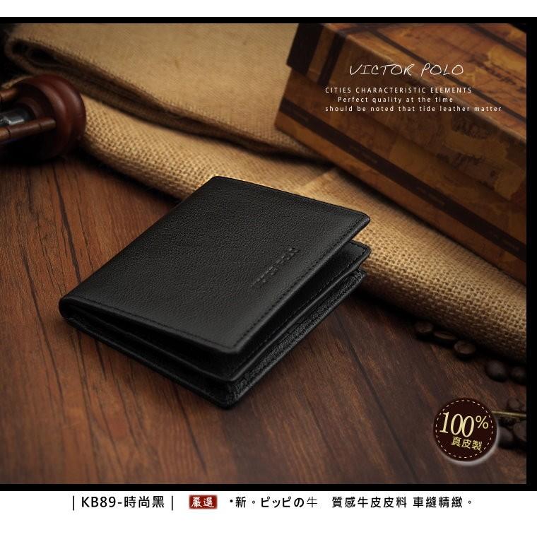 | 299 下殺199 |百分百 真皮卡片夾牛皮男用信用卡夾女用卡片夾~潮一館KB ~|K