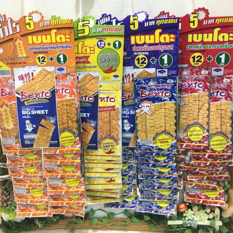 兩串下殺✨泰國超味魷魚12 片本超味辣魷魚Bento