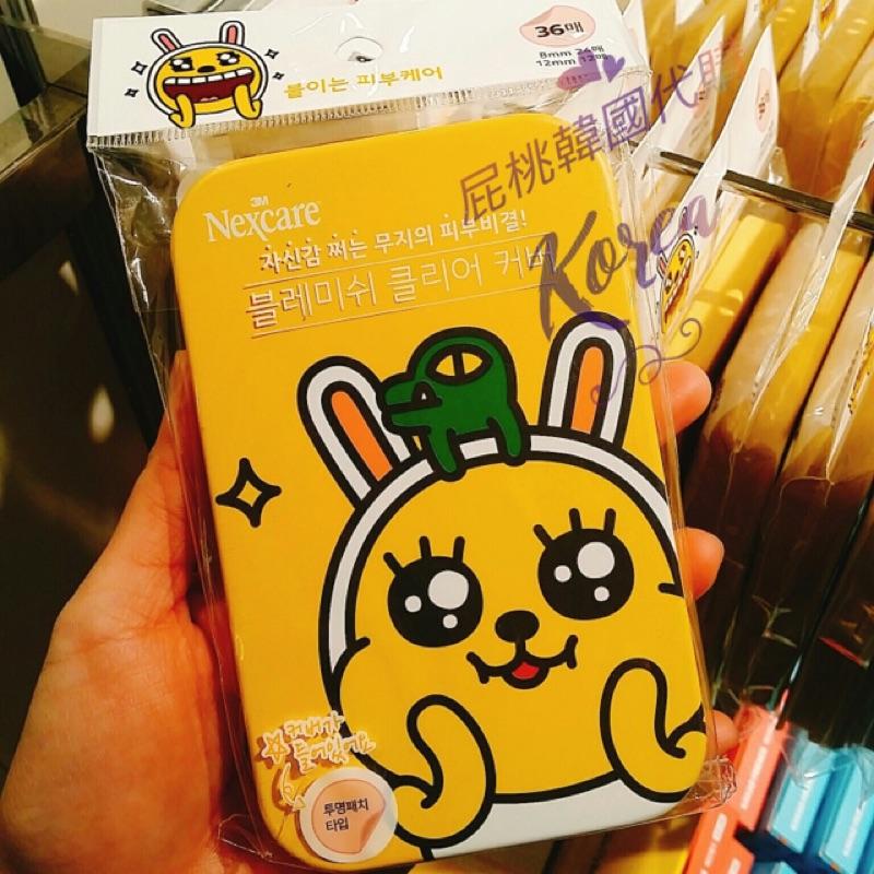 ✈️屁桃韓國 Kakao friends 3M Muzi 韓國痘痘貼痘痘貼鐵盒36 張