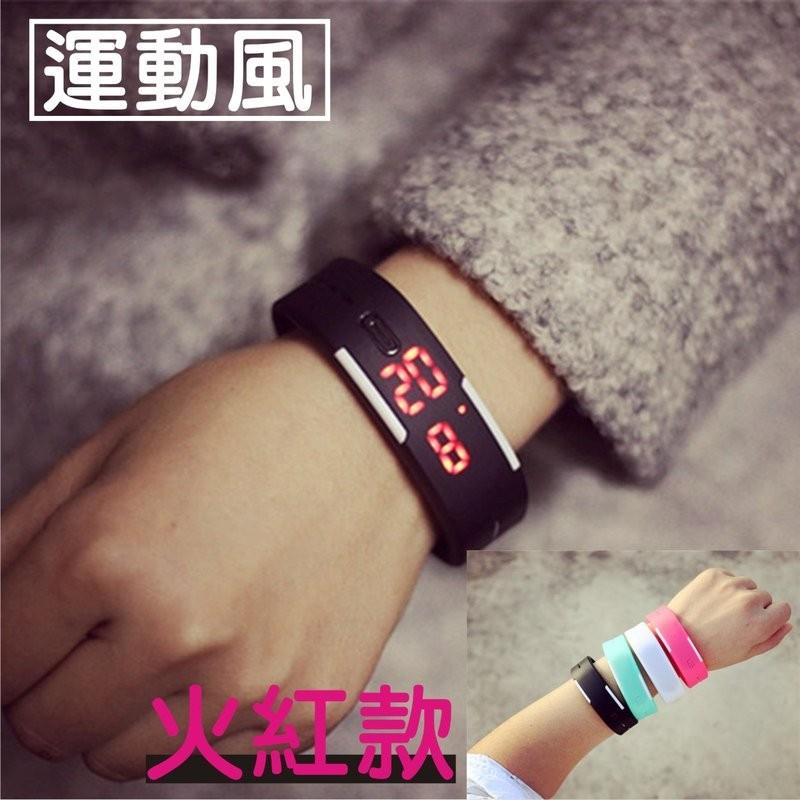 2015 款火熱開賣韓國ulzzang 情侶手錶LED 夜光燈觸控糖果色果凍手環 男女錶小