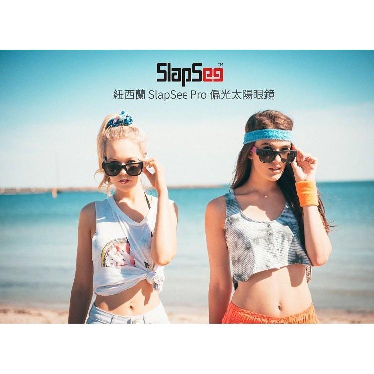 紐西蘭slapsee pro 偏光太陽眼鏡共9 款