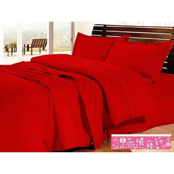 WISH CASA ~極簡素色魅力紅~MIT 台製100 精梳棉單人雙人加大床包被套鋪棉兩