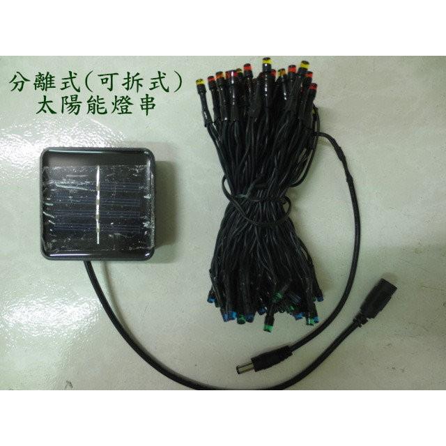 光控太陽能燈 分離式可拆式太陽能板聖誕燈節日彩燈燈串100LEDA008 2