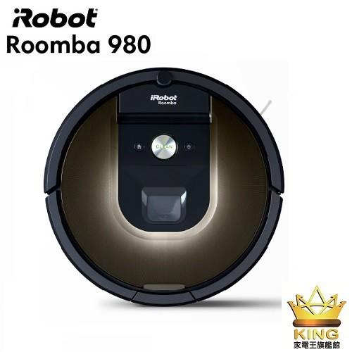 美國iRobot Roomba 980 智慧吸塵 掃地機器人